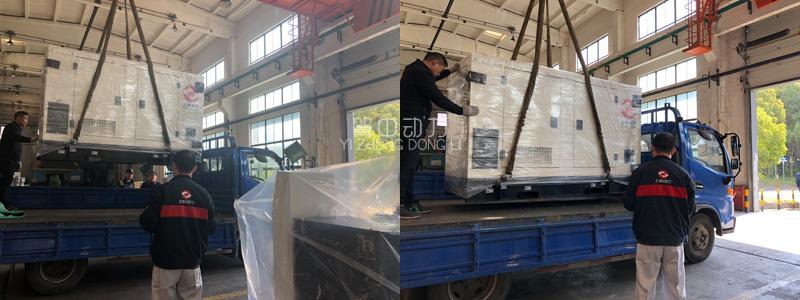 50kw上柴柴油发电机组型号D50S3K发货照片002