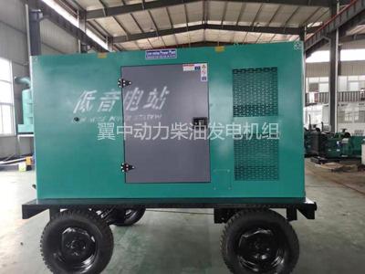 柴油发电机组型号