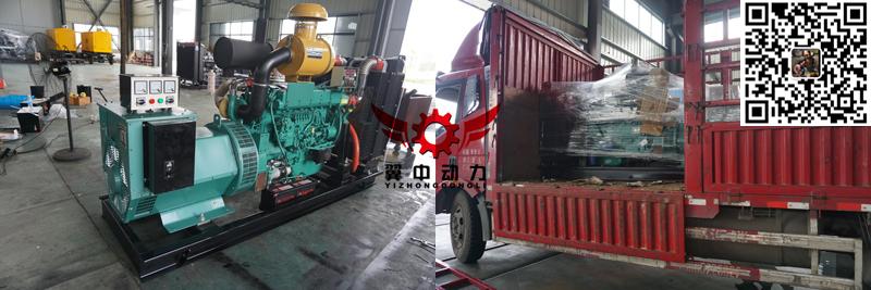 220kw潍柴柴油发电机组发货照片