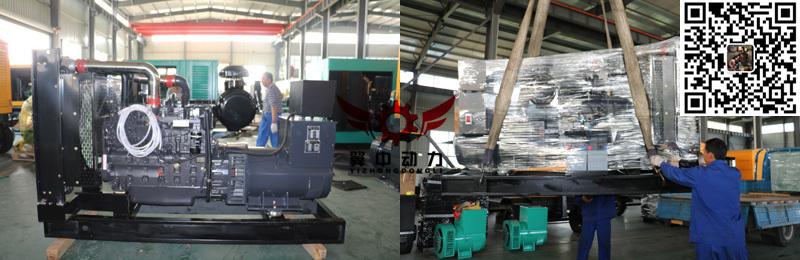 120kw上柴柴油发电机