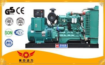 镇江柴油发电机组
