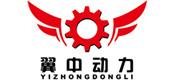 上海柴油fun88乐天堂官网体育